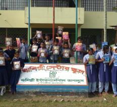 MAGGIO 2017 - Rishilpi International Review