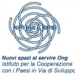 Logo-NSAS-300x287